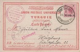 Litho AK Konstantinopel Constantinople Constantinopel Istanbul Österreichische Post Briefmarke 20 Para Türkei Türkiye - Türkei