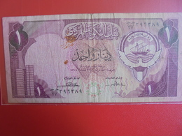 KOWEIT 1 DINAR 1968(80-91) CIRCULER - Kuwait