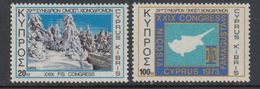 Cyprus 1973 Ski Congress 2v ** Mnh (42794F) - Ongebruikt
