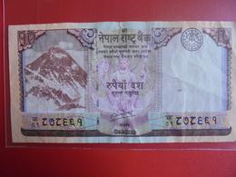 NEPAL 10 RUPEES 2012 CIRCULER - Népal