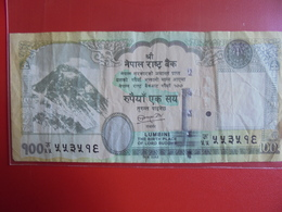 NEPAL 100 RUPEES 2012 CIRCULER - Nepal