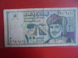 OMAN 100 BAISA 1995 CIRCULER - Oman