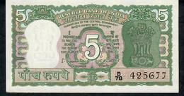 INDIA P56b 5 RUPEES 1981 #D/78 Signature 78 LETTER A UNC 2 Usual P.h. - India