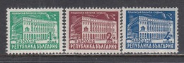 Bulgaria 1947/48 - Serie Courante: Architekture, YT 533/35, Neufs** - 1945-59 People's Republic