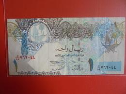 QATAR 1 RIAL 2003 PEU CIRCULER - Qatar
