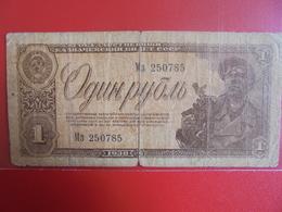 RUSSIE 1 ROUBLE 1938 CIRCULER - Russie