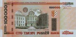 BELARUS 100000 Rubles P 34 A 2000 UNC - Wit-Rusland