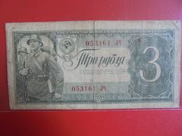 RUSSIE 3 ROUBLES 1938 CIRCULER - Russie
