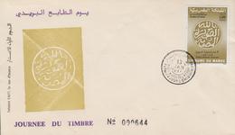 Enveloppe  FDC  1er  Jour  MAROC   Journée  Du  Timbre    1992 - Morocco (1956-...)