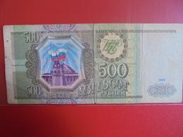 RUSSIE 500 ROUBLES 1993 CIRCULER - Russie
