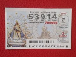 SPAIN DÉCIMO DE LOTERÍA NACIONAL NATIONAL LOTTERY LOTERIE VIRGEN VIRGIN MARÍA SANTÍSIMA COFRADÍA VILLA CORONADA MADRID - Billetes De Lotería