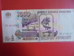 RUSSIE 1000 ROUBLES 1995 CIRCULER - Russie