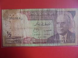 TUNISIE 1/2 DINAR 1972 CIRCULER - Tunisie
