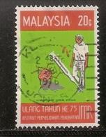 MALAYSIE OBLITERE - Malaysia (1964-...)