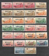 1946/48 - N. 26 VALORI NUOVI DI POSTA AEREA - 1912-1949 Repubblica