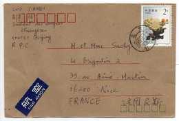 - Lettre PEKIN (Beijing / Chine) Pour NICE (France) 2.11.1993 - Bel Affranchissement Philatélique - - 1949 - ... République Populaire