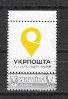 "Ukraine MNH** 2018 Bell Joint Issue Moldova Mi 1717 New Inprint In Stamp From 2016 Date ""2018"" - Ukraine"