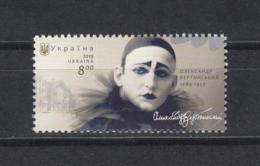 Ukraine MNH** 2019 Anniversary Of Aleksander Vertynskyi  Mi 1775 - Ukraine