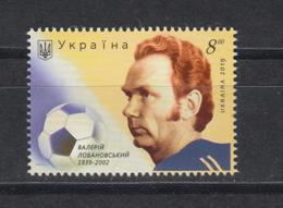Ukraine MNH** 2019 Anniversary Of Valery Lobanovskyi  Mi 1783 - Ukraine