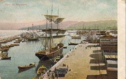 LIBAN  BEYROUTH  Port De Beyrouth - Lebanon
