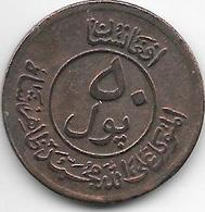 *afghanistan 50 Pul Sh1330=1951  Km 942.1 - Afghanistan