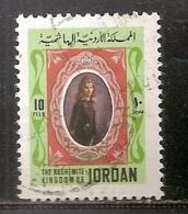 JORDANIE        OBLITERE - Jordanien