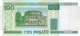 100 Pybaey Transnistrischen Moldauische Republik 2000 - Other - Europe