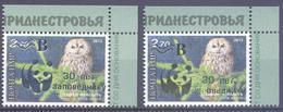 2018. Transnistria, WWF, Bird, ERROR, OP On Value 2.80(R), 2v With Gold & Silver Overprint, Mint/** - Moldova