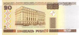 20 Pybaey Transnistrischen Moldauische Republik 2000 - Other - Europe