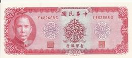 CHINE (TAIWAN) 10 YUAN 1969 UNC P 1979 A - Cina