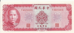 CHINE (TAIWAN) 10 YUAN 1969 UNC P 1979 A - Chine