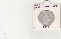 2 Lire 4/10 Di Tallero Colonia Eritrea Umberto I °  1890 BB+ - Colonies