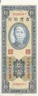 CHINE 10 YUAN 1950 UNC P 1962 - China