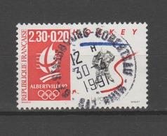 FRANCE / 1991 / Y&T N° 2677 - Oblitération Du 30/03/1991. SUPERBE ! - France