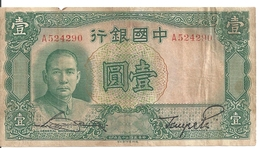 CHINE 1 YUAN May 1936 VG+ P 78 - Chine