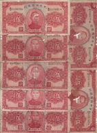 CHINE 5 YUAN 1940 G P J10 ( 7 Billets ) - Chine