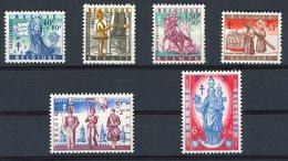BELGIQUE 1958 N° 1082 à 1088 Série Complète Neuve Sans Charnières ** (MNH). TB. Cote 14 € - Belgique