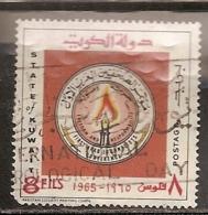 KOWEIT     OBLITERE - Kuwait