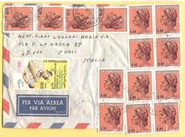 SOMALIA - 1989 - 14 X 5,80 + 168 40° Anniversary Organization International Health - Par Avion - Viaggiata Da Mogadiscio - Somalia (1960-...)