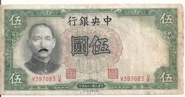 CHINE 5 YUAN 1936 VG+ P 213 - Chine