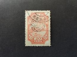 ALBANIA  Shqipëri  GREECE TURKEY OTTOMAN 1915 Central Albania. Essad Pasha 20 PARA TAXE FISCAL التدريب العثماني من تركيا - Used Stamps