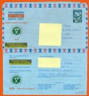 Aérogramme / Air Letter. Agriculture. Ghana, Anc. : Gold Coast (0358) - Ghana (1957-...)