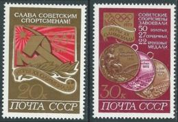 1972 RUSSIA VITTORIE SOVIETICHE ALLE OLIMPIADI DI MONACO MNH ** - UR22-9 - 1923-1991 URSS