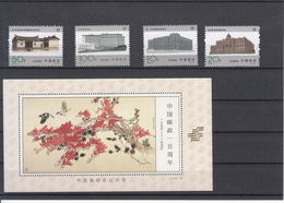 China - Timbres