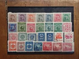 CINA - Lotto 28 Francobolli Differenti Anni '40/'50 + Spese Postali - 1949 - ... République Populaire