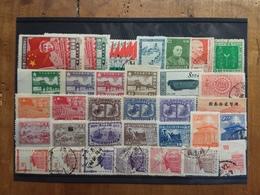 CINA - Lotto 33 Francobolli Differenti Anni '50 + Spese Postali - 1949 - ... République Populaire