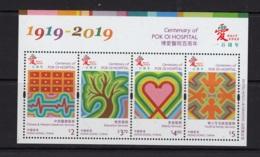 6.- HONG KONG 2019 MINIATURE SHEET Centenary Of Pok Oi Hospital - Medicina