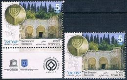 Israel 2017  -  Michel  2554  ( Usados ) - Israel