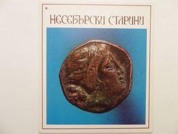 Coin Münze Pièce De Monnaie Moneda  Bronze III Jh. V.u.Z   Nessebar BULGARIA - Museum