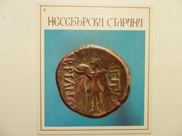 Coin Münze Pièce De Monnaie Moneda  Bronze III Jh. V.u.Z Goddess Of Athena   Nessebar BULGARIA - Museum